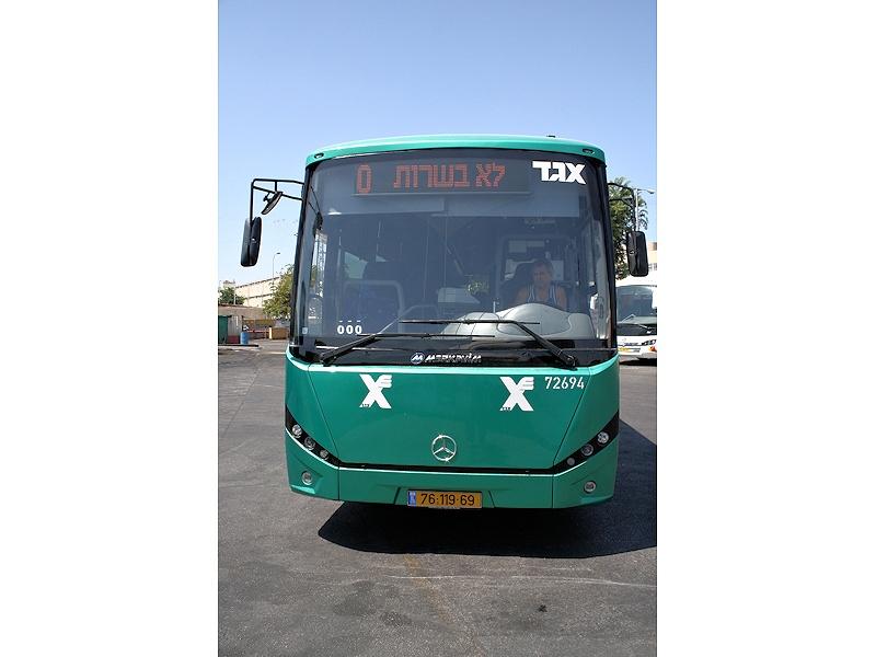 Egged Bus Tours