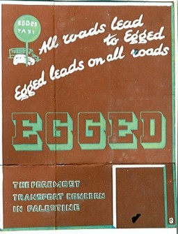 all roads lead to egged egged leads on all roads