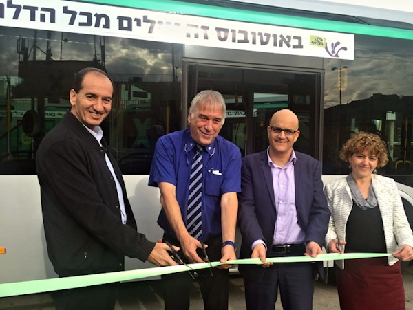 Passengers can now board buses in Jerusalem from back door
