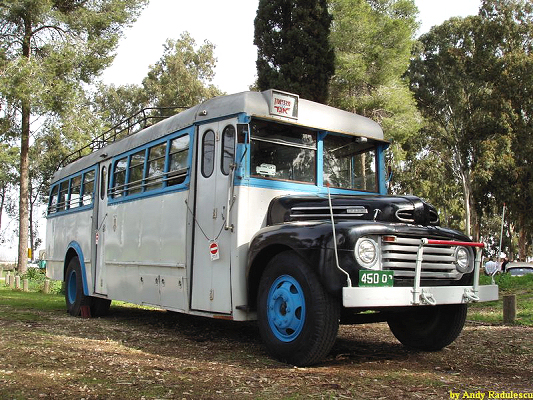 Egged Bus Tours Israel